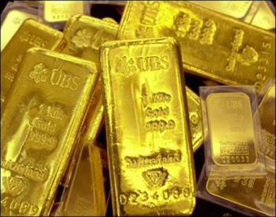 El oro sary gomez 11 2 el oro el oro es un elemento qumico urtaz Image collections